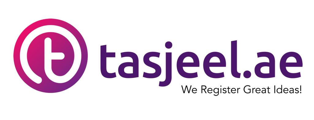 Tasjeel.ae Review